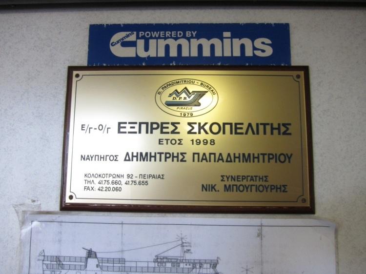 20121006-132057.jpg
